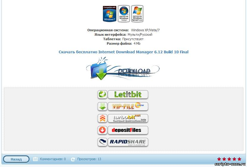 Как сделать ссылку на сайт в юкоз